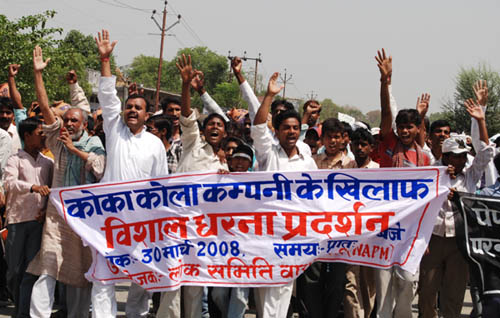 March to Coca-Cola Plant in Mehdiganj